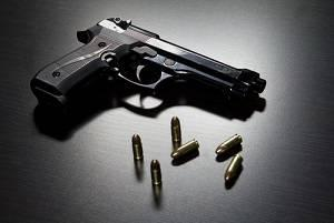 Wisconsin defense lawyer, Wisconsin firearms charges attorney